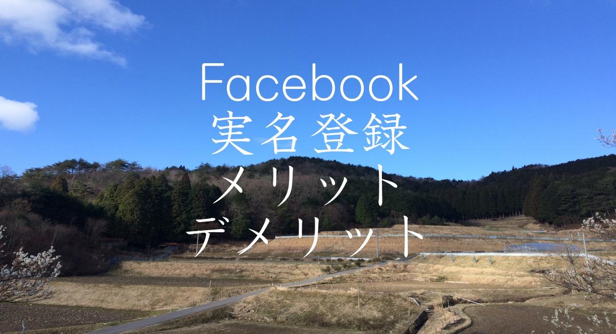 facebook2h