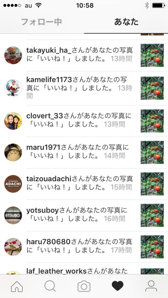 instagramiine