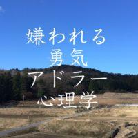 kirawareruyuki