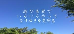 shigotohatanoshiikane