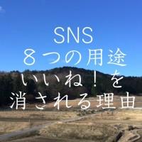 snsiine8yoto